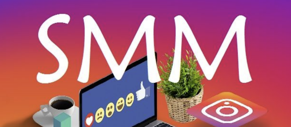 Что такое SMM-продвижение